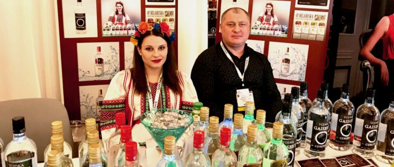 Photo for: Wheat Belaruska wins Best Spirit By Value at 2018 USA Spirits Ratings